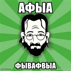 TypicalSysadmin_new_simple - афыа фывафвыа