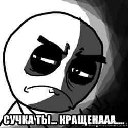 You, what have you done? (Draw) -  сучка ты... кращенааа....