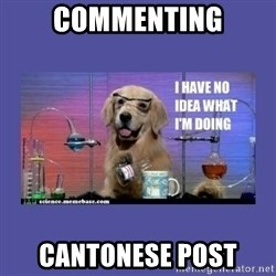 I don't know what i'm doing! dog - Commenting cantonese post