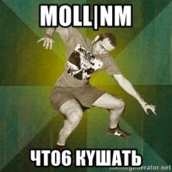 Progressive Mosh Guy - M0LL|NM ЧТ06 КYШАТь