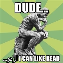 Overly-Literal Thinker - Dude... I can like read اردو...
