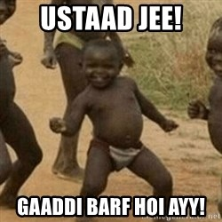 Little Black Kid - Ustaad jee! GAADDI BARF HOI AYY!