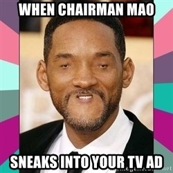 woll smoth - when chairman mao sneaks into your tv ad