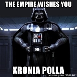 Darth Vader - THE EMPIRE WISHES YOU XRONIA POLLA