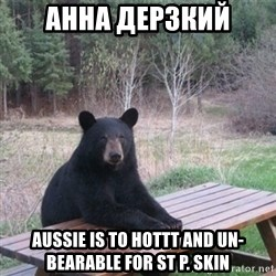 Patient Bear - Анна дерзкий Aussie Is To Hottt And Un-Bearable For St P. Skin