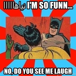 Batman Bitchslap - ...i'm so funn نياهااااا no, Do you see me laugh