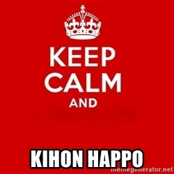 Keep Calm 2 -  KIHON HAPPO