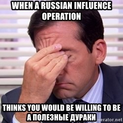 10564 - When A russian influence operation thinks you would be willing to be a полезные дураки