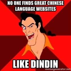 Like Gaston - No one finds great chinese language websites like dindin