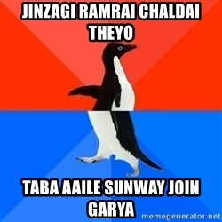 Socially Awesome Awkward Penguin - jinzagi ramrai chaldai theyo  taba aaile sunway join garya