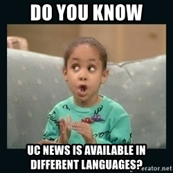 Raven Symone - DO YOU KNOW UC NEWS IS AVAILABLE IN DIFFERENT LANGUAGES?