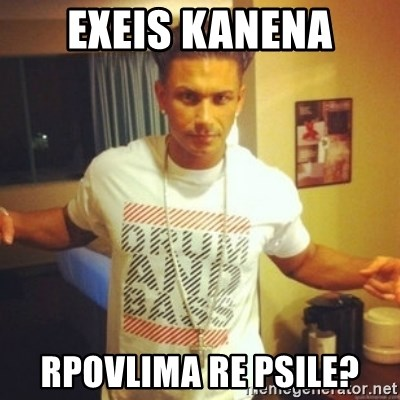 Drum And Bass Guy - EXEIS KANENA RPOVLIMA RE PSILE?