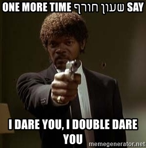 Jules Pulp Fiction - say שעון חורף one more time i dare you, i double dare you