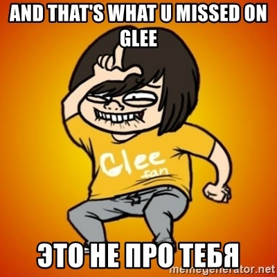 TypicalGleek - AND THAT'S WHAT U MISSED ON GLEE ЭТО НЕ ПРО ТЕБЯ