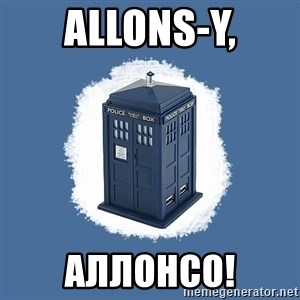 Dr Who - Allons-y, аллонсо!