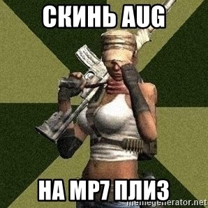 PointBlank_craftyPlayer - сКинь AUg на mp7 плиз