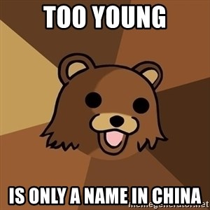 Pedobear - too young is only a name in china