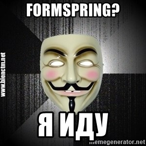Anonymous memes - Formspring? Я ИДУ