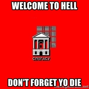 GASY - welcome to hell don't forget yo die