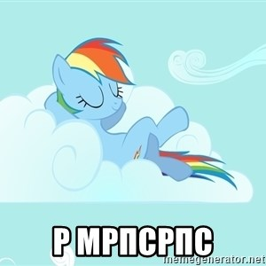 Rainbow Dash Cloud - р мрпсрпс