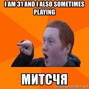 CopperCab Points - I am 31 and I also sometimes playing митсчя