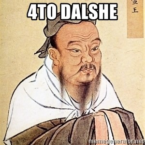 Confucius Say - 4to dalshe