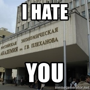 REU im.Plekhanova - I hate  you