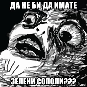 shocked - Да не би да имате зелени сополи???