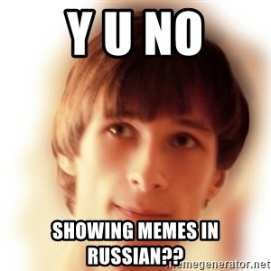 Typical Nicky 4 - y u no showing memes in russian??