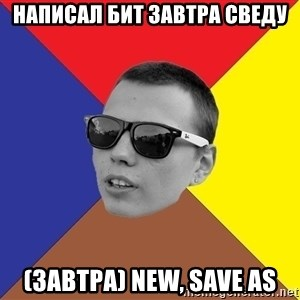 Typical BeatMaker - написал бит завтра сведу (завтра) New, Save as