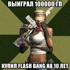 PointBlank_craftyPlayer - Выиграл 100000 гп Купил flash bang на 10 лет