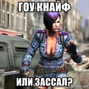 PointBlank_craftyPlayer - Гоу кнайф Или зассал?