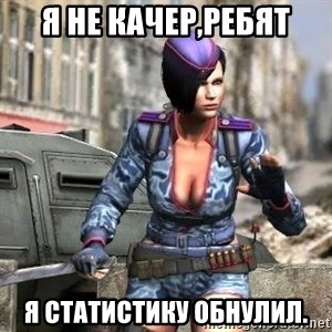 PointBlank_craftyPlayer - Я не качер,ребят Я статистику обнулил.