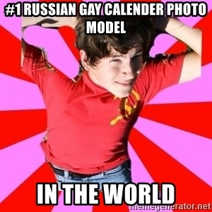 Model Immortal - #1 RUSSIAN GAY CALENDER PHOTO MODEL IN THE WORLD