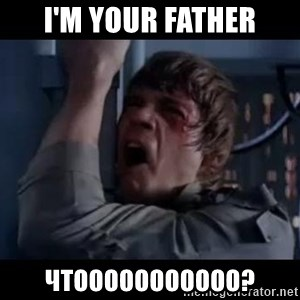 Luke skywalker nooooooo - I'm your father ЧТооооооооооо?