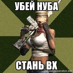 PointBlank_craftyPlayer - Убей Нуба Стань Вх