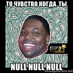 ViP2 Gayle - ТО ЧУВСТВО КОГДА  ты null null null