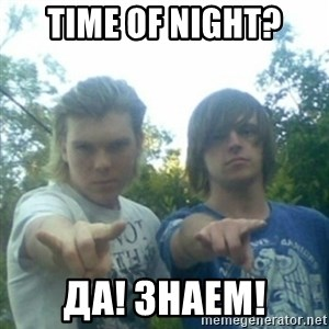 god of punk rock - time of night? да! знаем!