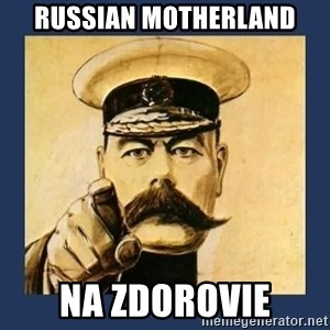 your country needs you - Russian Motherland Na Zdorovie