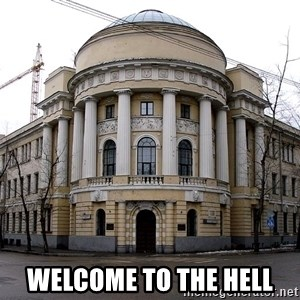 MPGU - WElcome to the hell