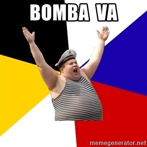 Patriot - bomba  va