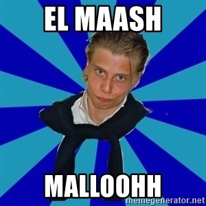 Typical Mufaren - EL MAASH MALLOOHH