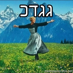Look at all the things - גגדכ