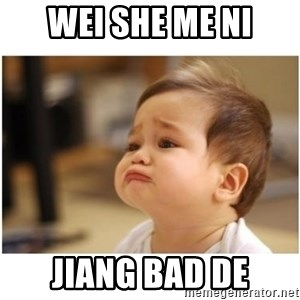 sorry baby - wei she me Ni jiang bad de