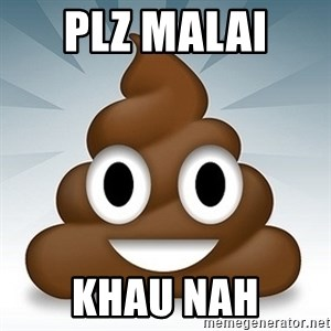 Facebook :poop: emoticon - plz malai  khau nah