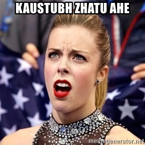 Ashley Wagner Shocker - kaustubh zhatu ahe
