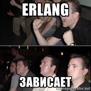 Reaction Guys - erlang зависает