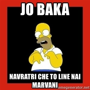 Homer retard - jo baka navratri che to line nai marvani