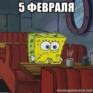 Coffee shop spongebob - 5 февраля