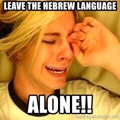 leave britney alone - leave the hebrew language alone!!